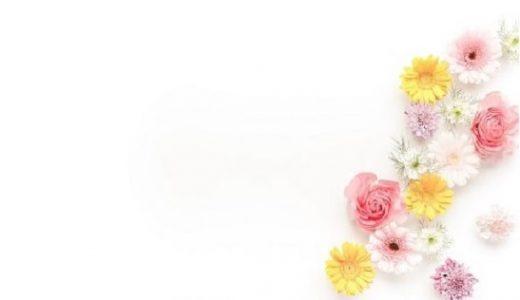 @sarry乳がん検診の記録~受けておきたい婦人科検診
